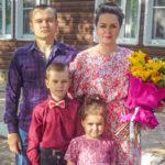 «Сельская семья»