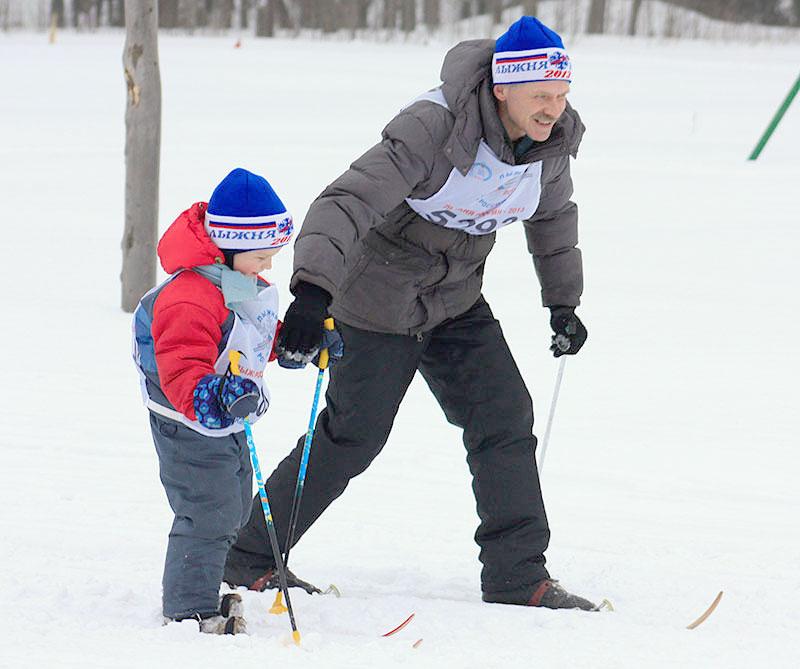 Russian-Ski-Track