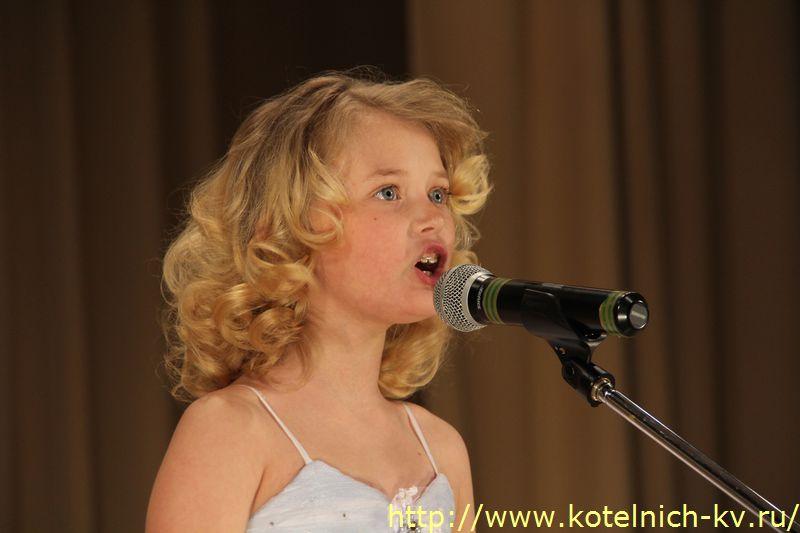 concert-3